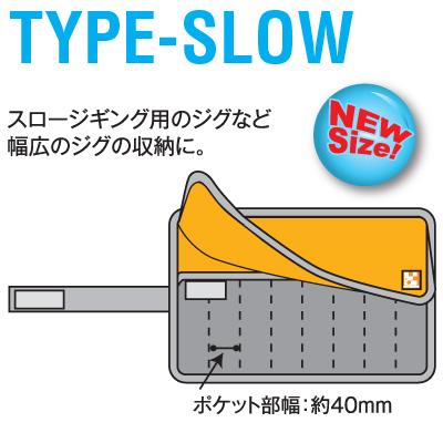 geecrack-jig-roll-bag-2-type-slow.jpg
